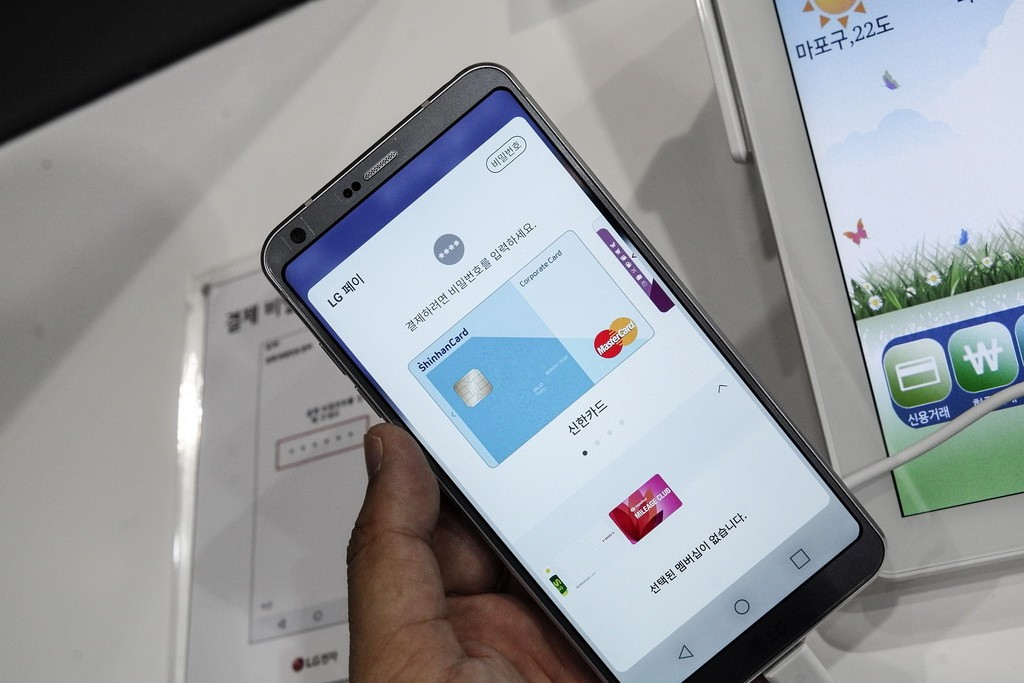lg-launches-mobile-payment-service-lg-pay-south-korea-spotlight-01
