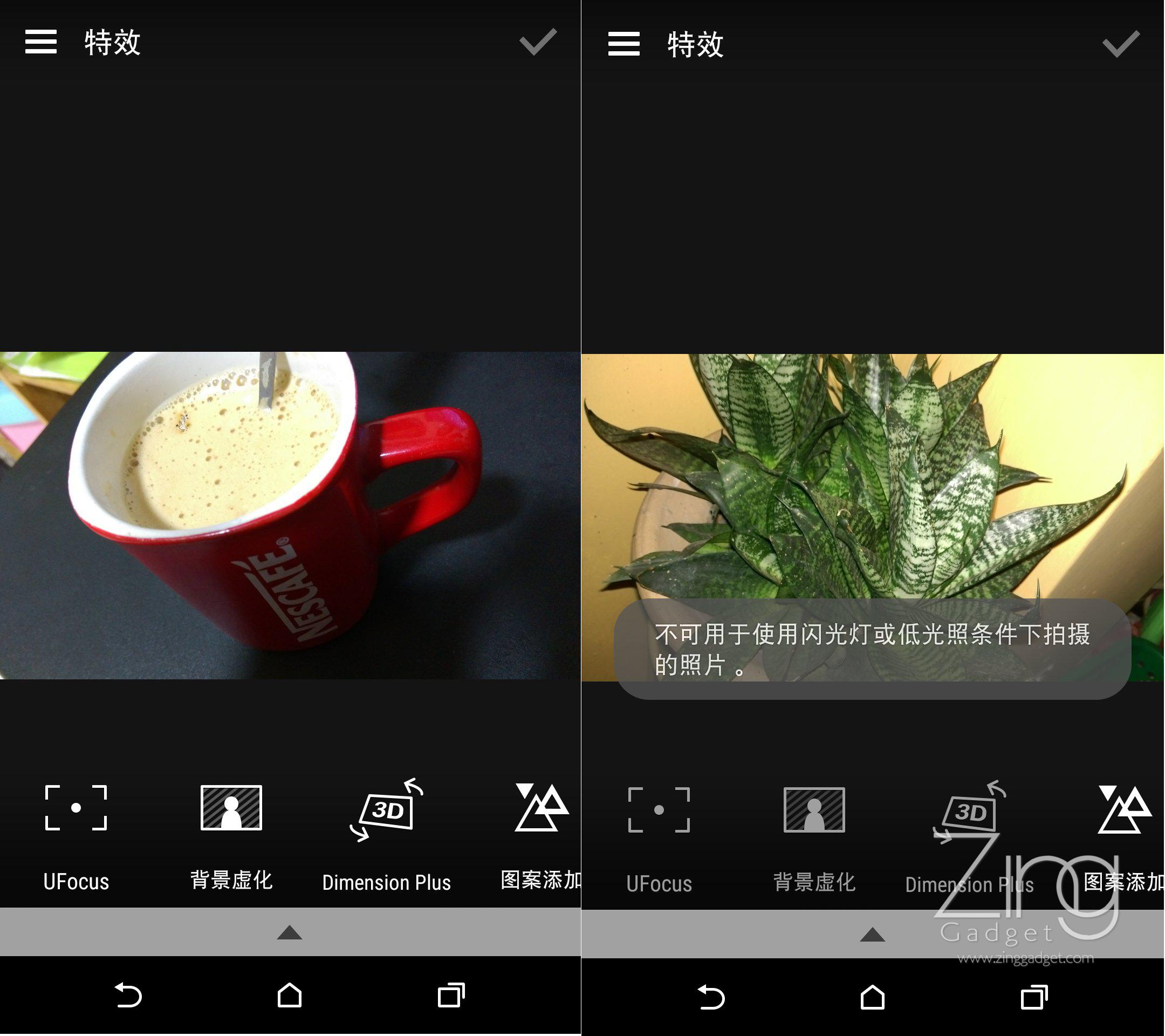HTC M8 EYE Review C14