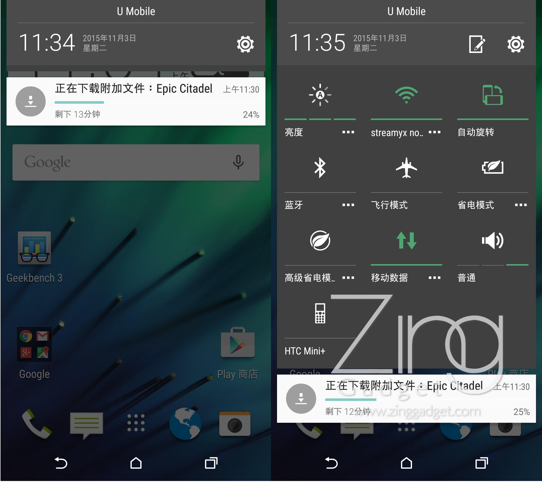 HTC M8 EYE Review U2