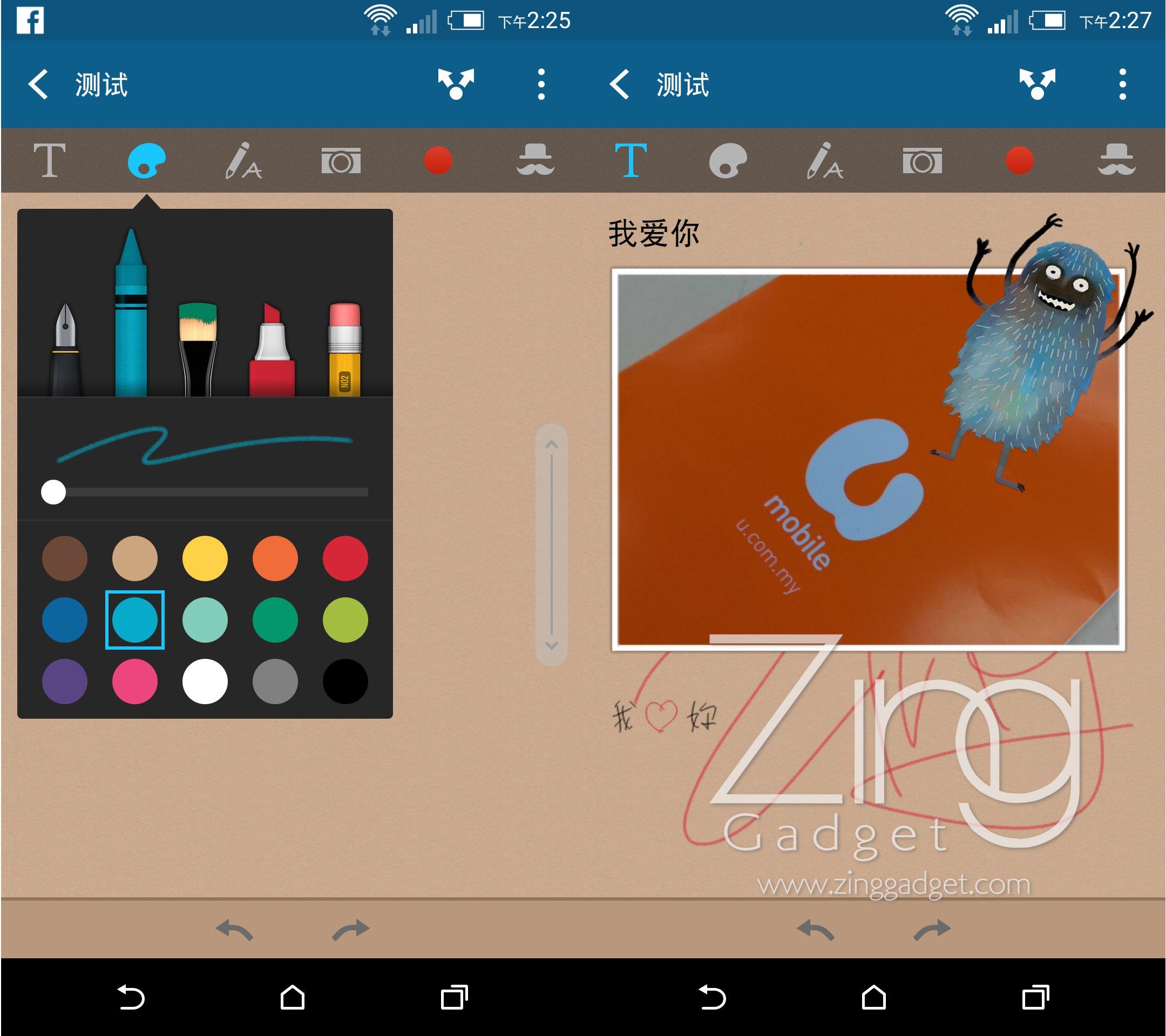 HTC M8 EYE Review U5