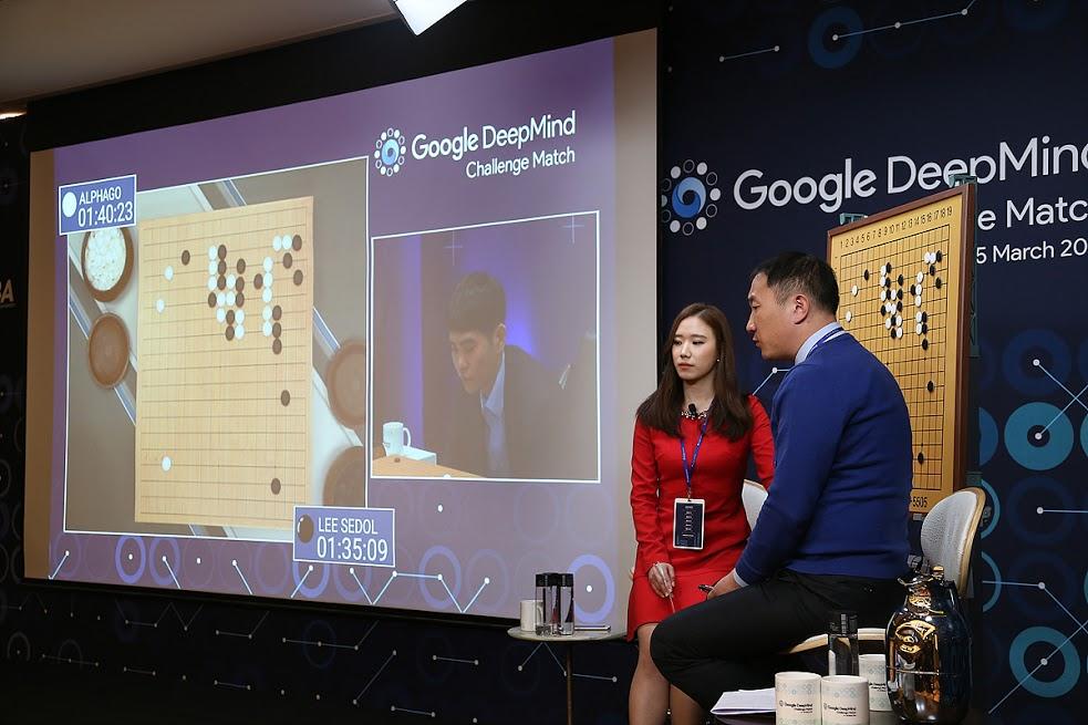 Korean Press Room Commentators 3