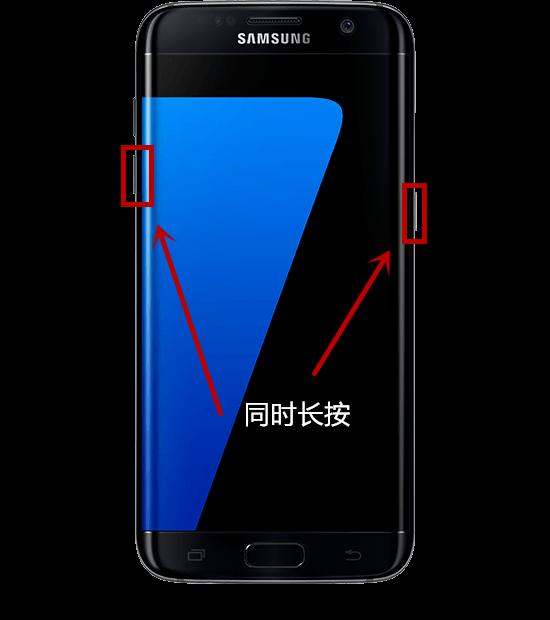 Samsung-Galaxy-S7-edge_副本