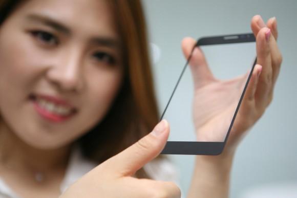 lg-innotek-under-glass-fingerprint-sensor-e1462254466576