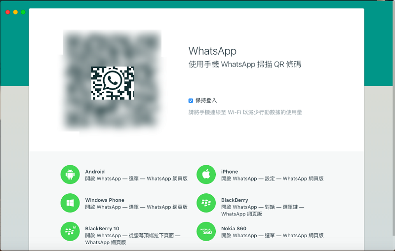 whatsapp-official-osx-windows-software_01