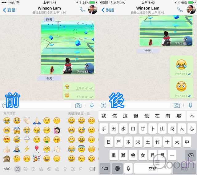 whatsapp-emoji