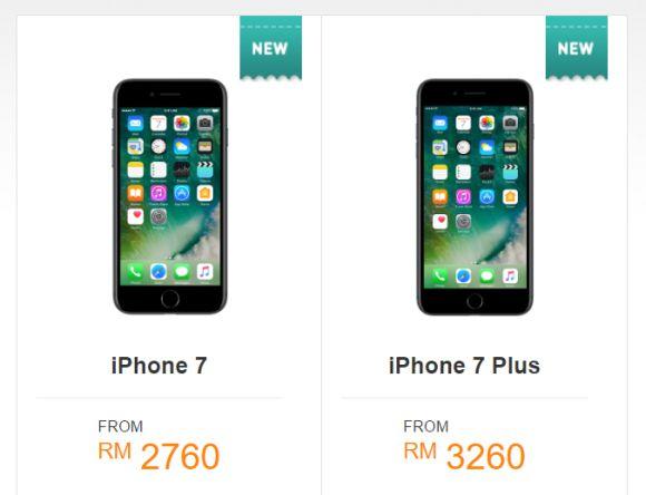 161007-umobile-iphone-7-malaysia-contract