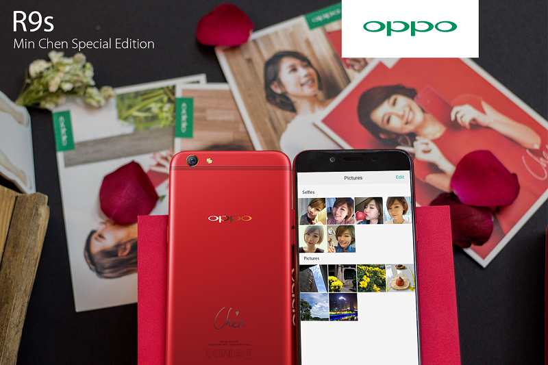 OPPO R9s Min Chen Special Edition (1)