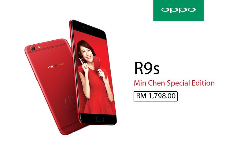 OPPO R9s Min Chen Special Edition (3)