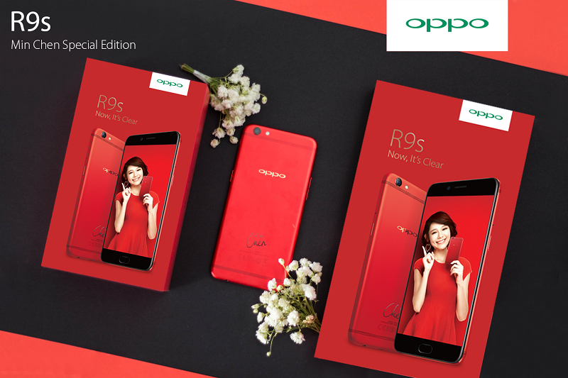 OPPO R9s Min Chen Special Edition (4)