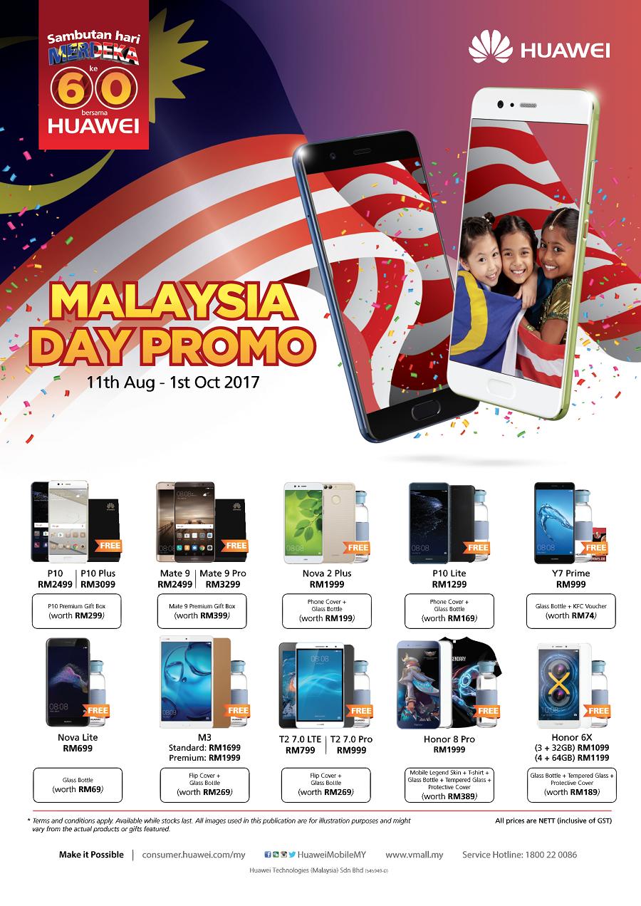 HUAWEI Merdeka-Malaysia Day Promo - 2