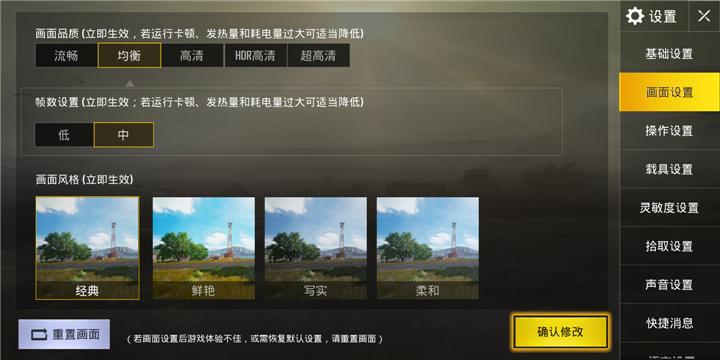 Screenshot_20180625-191552