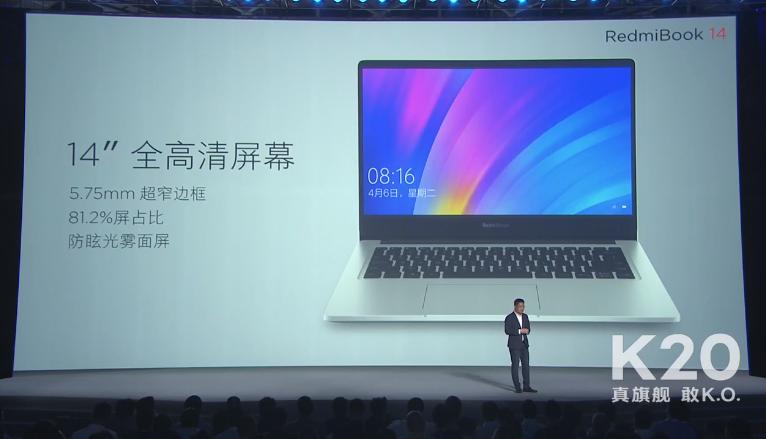 RedmiBook 14笔电发布:14寸屏幕、最高第八代I7处理器+Geforce MX250独立显卡!售约RM3033